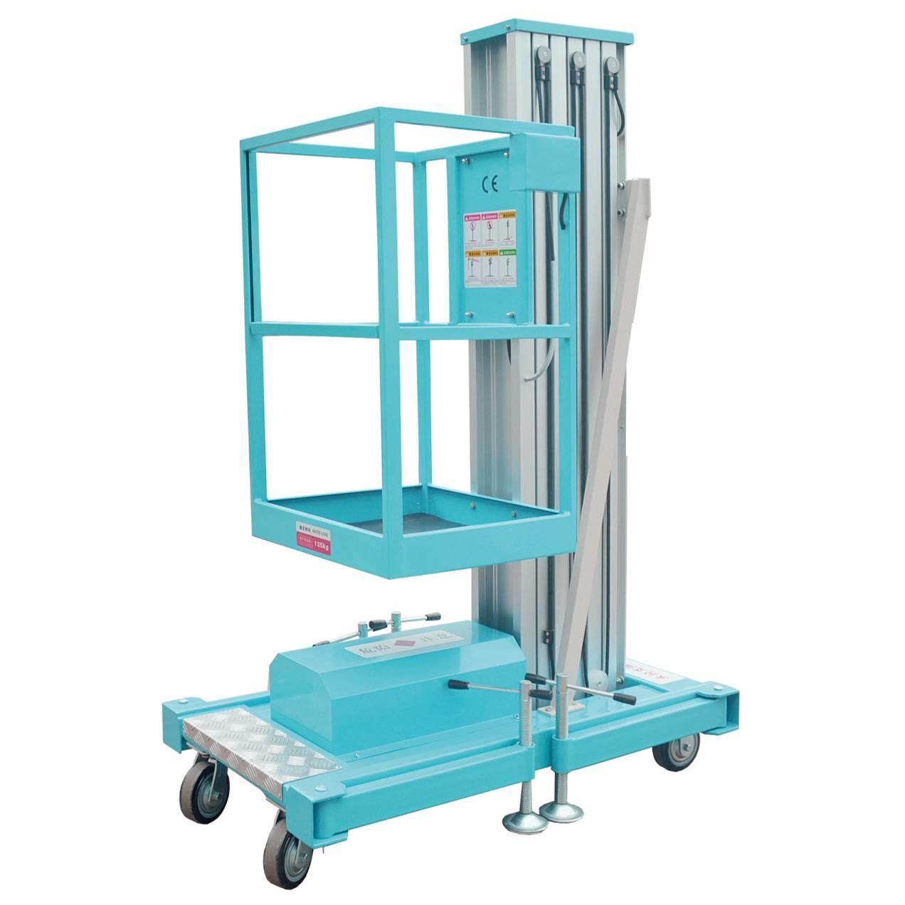 铝合金升降机价格 铝合金升降平台生产商