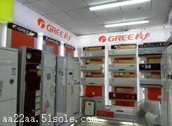 格力空调维修售后服务 成都格力服务中心