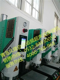 供应山东久隆JL-3200W自动追频超声波焊接机