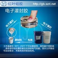 双组份的液体灌封胶生产厂家
