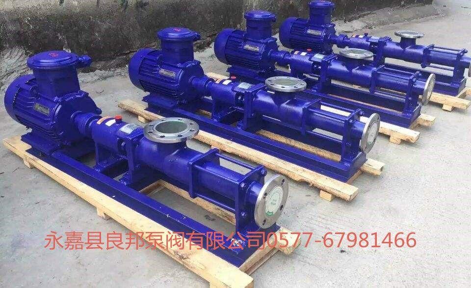 永嘉良邦GF型单螺杆式化工泵