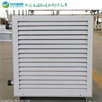 厂家定制GS系列暖风机 工业暖风机 壁挂式暖风机 热水暖风机