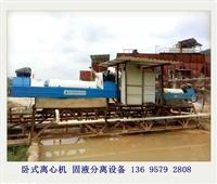打桩泥浆脱水设备 宁武县常速离心机厂家