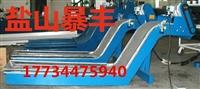 友嘉FVP-800(A) 高精密立式机床排屑机