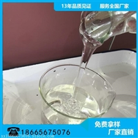 商标织唛加硬上浆胶水商标织唛加硬胶水特硬耐水洗环保不回软