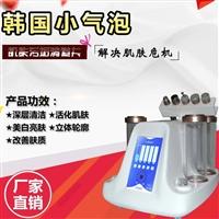 水氧焕肤美容仪器排行榜     韩国便捷水氧焕肤美容仪器有哪
