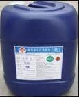 環保型鍍鋅冷凝器專用清洗劑山東藍晶防腐