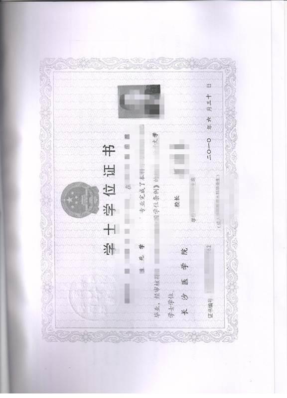 出生公证认证需要什么材料