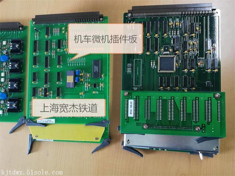 DF7微机板,DF7微机显示屏