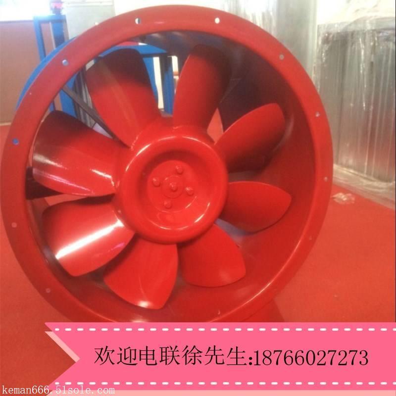 专业生产不锈钢混流风机种类齐全品质好