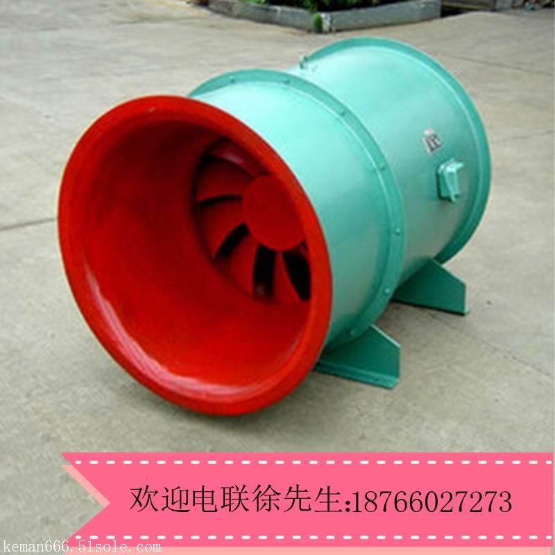 厂家批发PYHL-14A混流风机现货直销