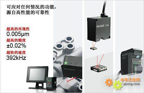 回收基恩士keyence光电传感器