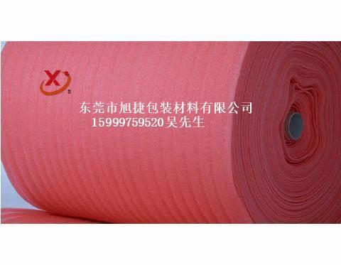 东莞市大岭山优质珍珠棉卷料品质保证