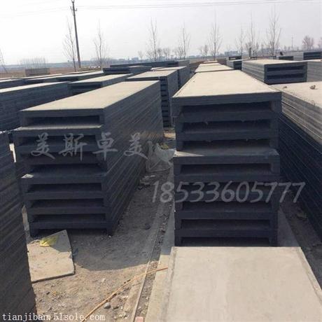 美斯卓美新材钢骨架轻型屋面板厂商
