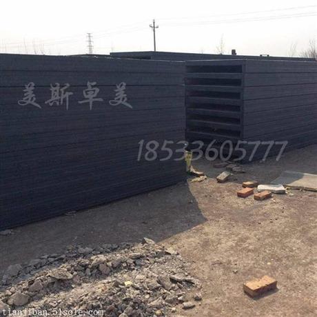 美斯卓美新材钢骨架轻型屋面板