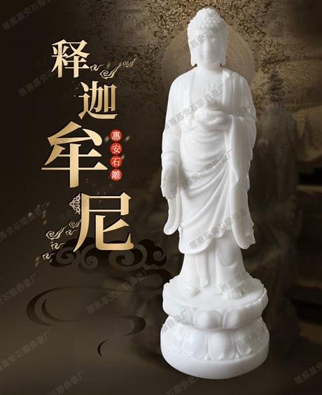 各种寺庙佛像雕塑现货批发 阿弥陀佛汉白玉站像石雕 惠安石雕