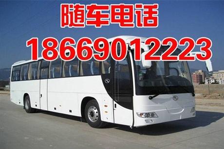 贵阳到漳浦客车大巴时刻表客车汽车