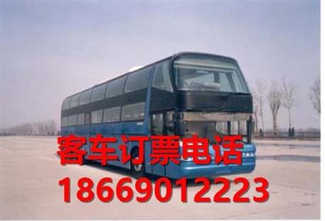 从贵阳到霞浦卧铺汽车时刻表乘专线客车查询