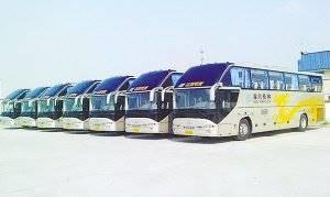 从贵阳到漳州专线直达客车时刻表班次查询