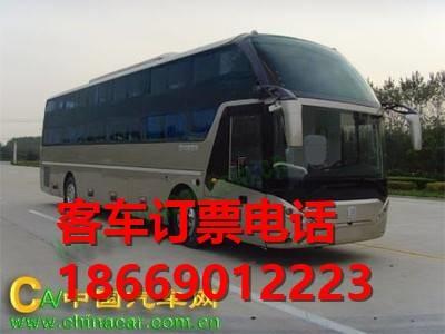 从贵阳到揭阳大巴客车时刻表客车客运专线
