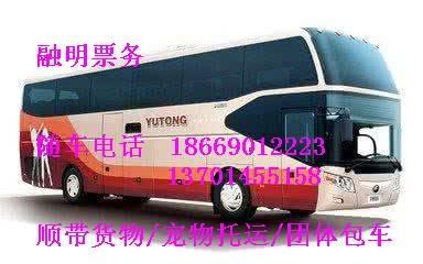 贵阳到连江长途大巴客车时刻表客车信息