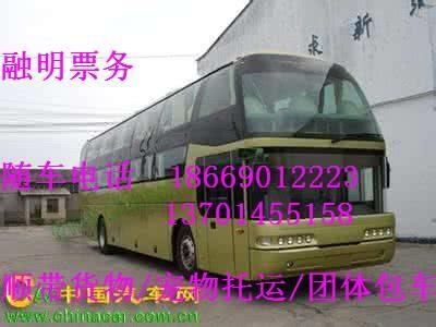 大巴车、晋江到万州直达汽车+新线路