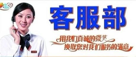 上海芙蓉冰柜维修24小时售后维修电话
