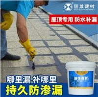 防水涂料品牌排行