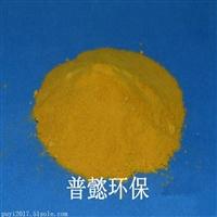 油漆絮凝剂AB剂的存放有要求吗