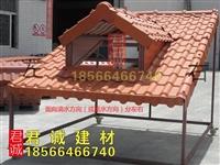 江苏无锡报亭装饰树脂瓦 树脂瓦滴水瓦 檐口瓦  树脂瓦 厂家