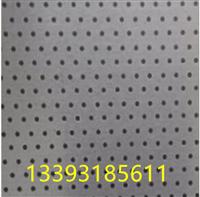 微孔沖孔網A安平微孔沖孔網A微孔沖孔網廠家直銷