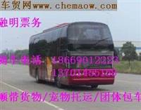 查詢)從武漢到福州的汽車(汽車)臥鋪汽車客車長途大巴