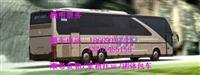 查詢)從武漢到黔西的汽車(大巴汽車)汽車發車時刻表