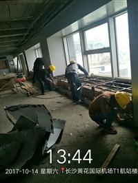 工厂装修公司