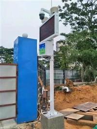 扬尘监测系统 扬尘检测仪 扬尘噪音监测 扬尘监测生产商