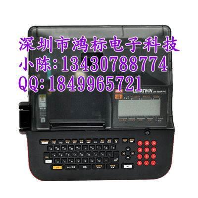 MAX线缆编码打字机LM-550A/PC