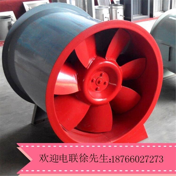 厂价批发高效低噪声混流风机中大专业生产质量保证