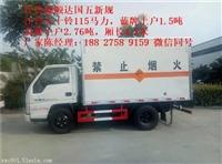 攀枝花哪有卖江铃2吨气瓶运输车,气瓶运输车厢长4.2米热销
