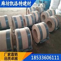 镁钢管托-镁钢管托价格,镁钢管托厂家,使用说明