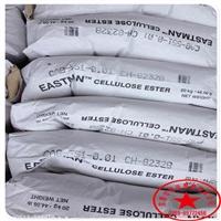 油墨涂料 耐溶剂侵蚀 CAB 伊斯曼化学 551-0.01 超细粉