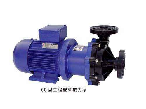 永嘉良邦CQF型塑料磁力化工泵