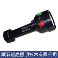 紫光照明YJ1014多功能袖珍信號燈規格型號