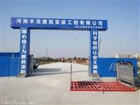 鹤壁洗车机,耐用的韩强洗车机制造商