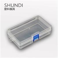 供应塑料透明盒 注塑加工 开模定做