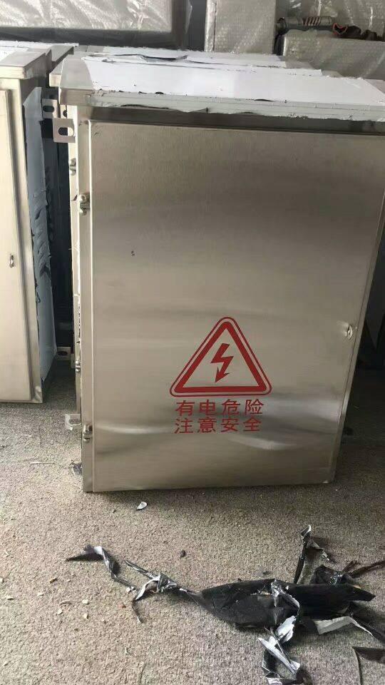 济南机柜安装要求