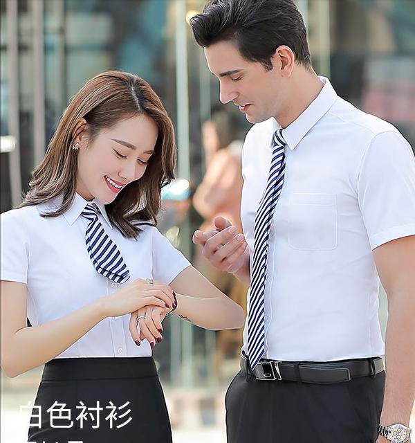 职业衬衫批发工作服正装批发白领衬衫定做