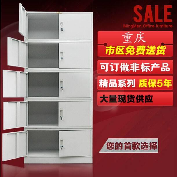 文件柜办公柜钢制铁皮资料柜档案柜储物柜大器械文件柜带锁