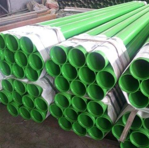 内外涂塑钢管厂家高质量