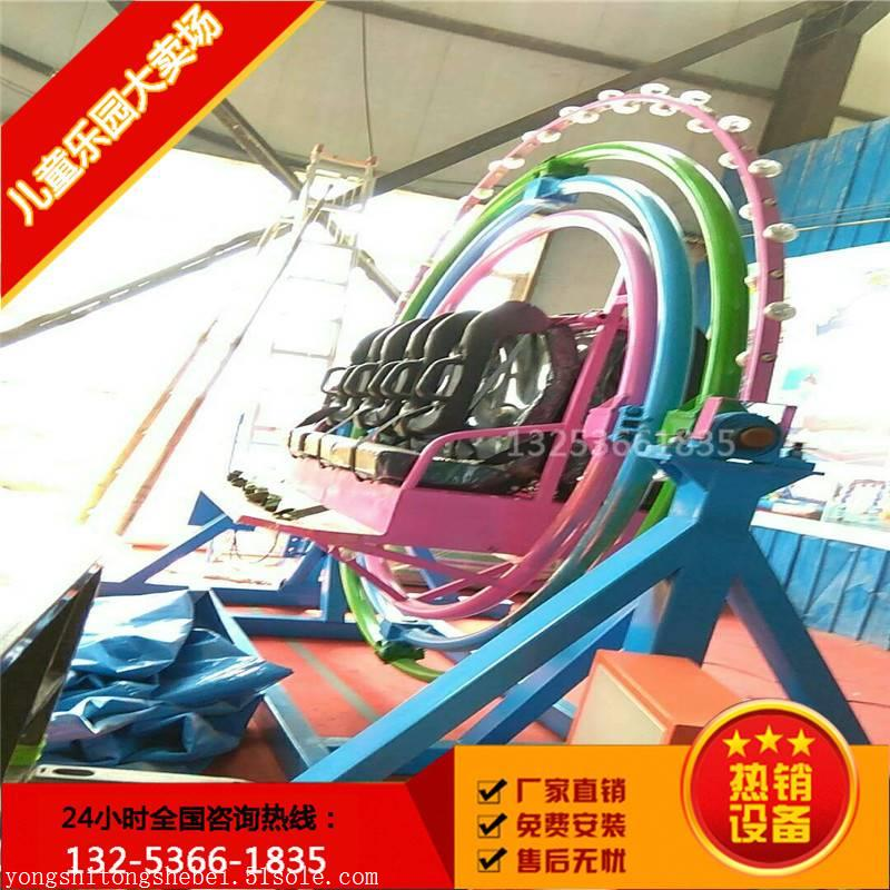 大型游乐设备6座三维太空环大型户外游乐设备地摊游乐设备