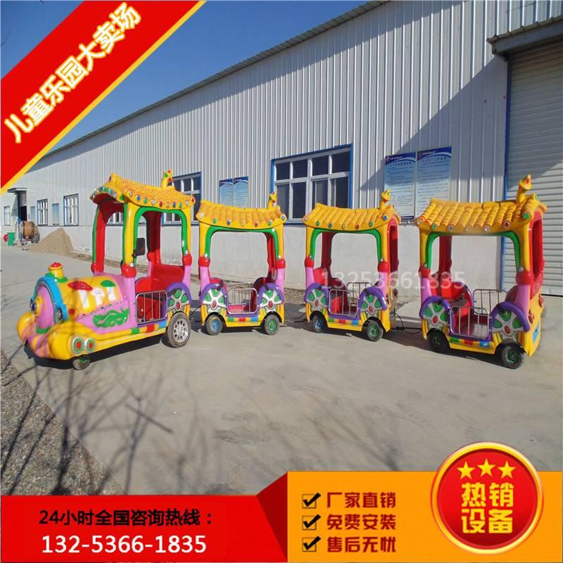 大型户外游乐设备无轨火车儿童户外大型游乐设备无轨小火车